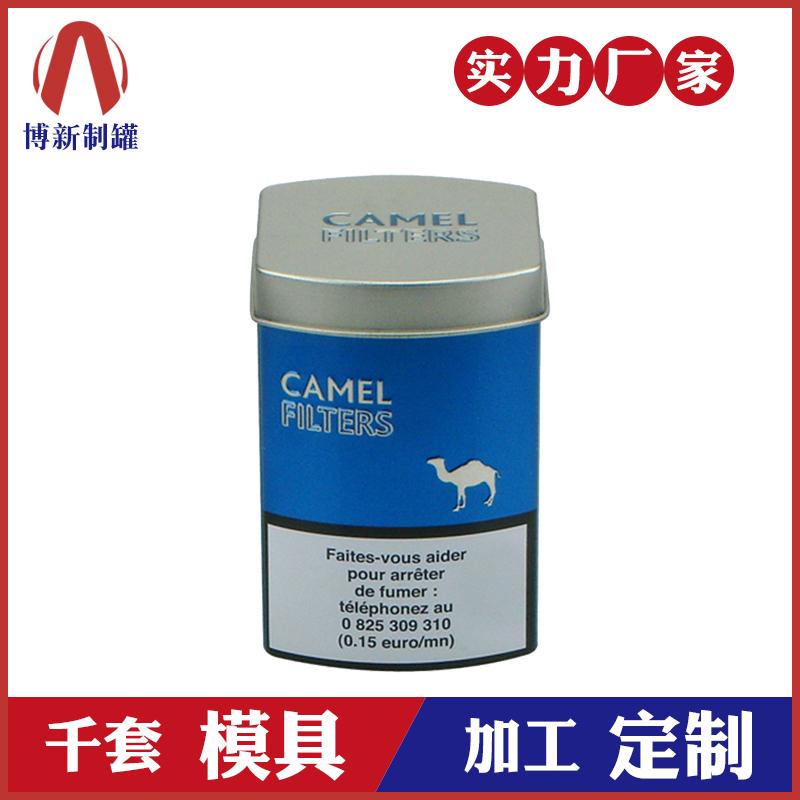 香烟铁盒-骆驼香烟铁盒定制