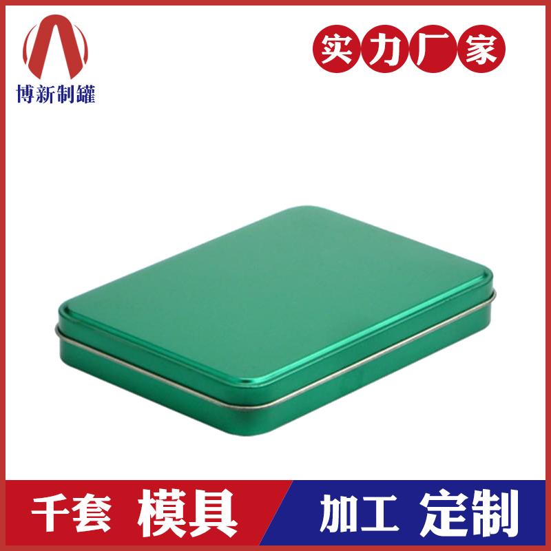 金属烟盒-香烟盒定制