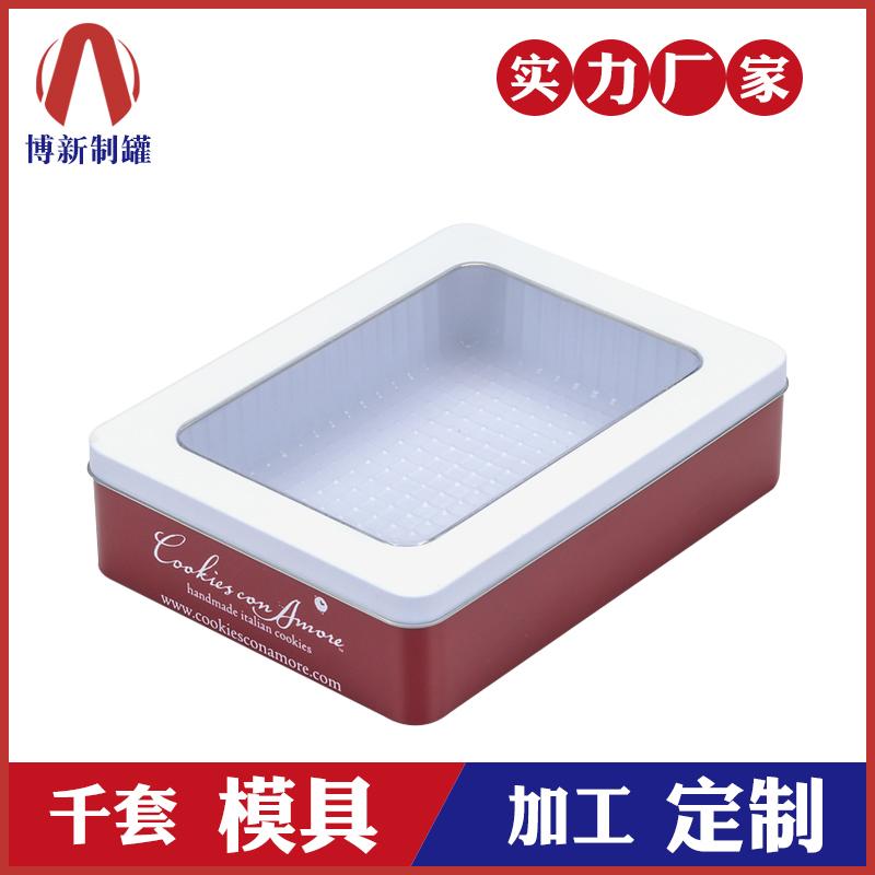 方形铁盒-皮具包装铁盒
