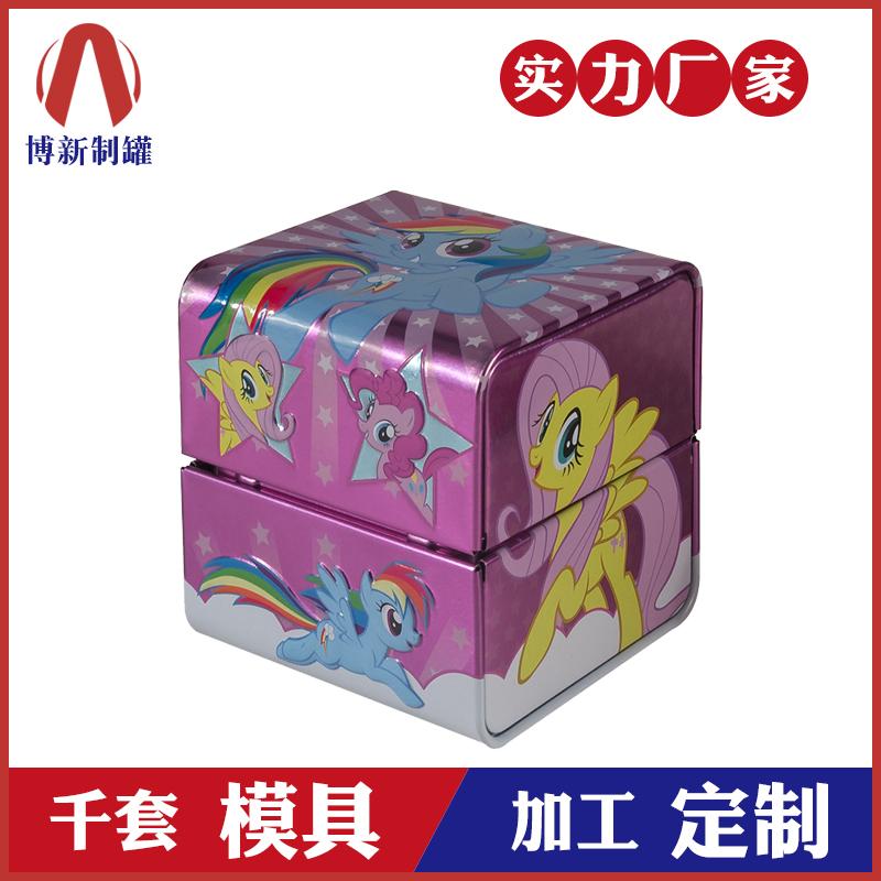 儿童手表铁盒-马口铁玩具收纳盒