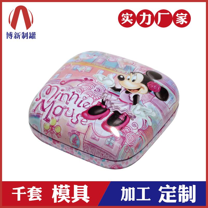 方形铁盒定制-迪士尼铁盒包装供应
