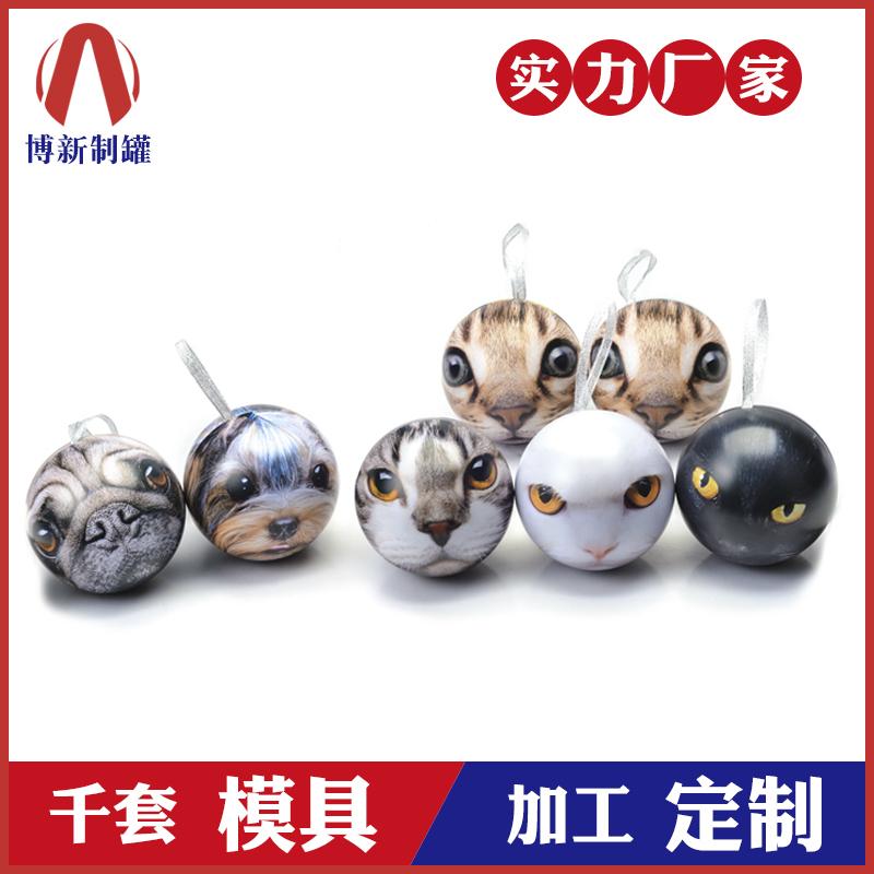 玩具球罐-球形礼品罐