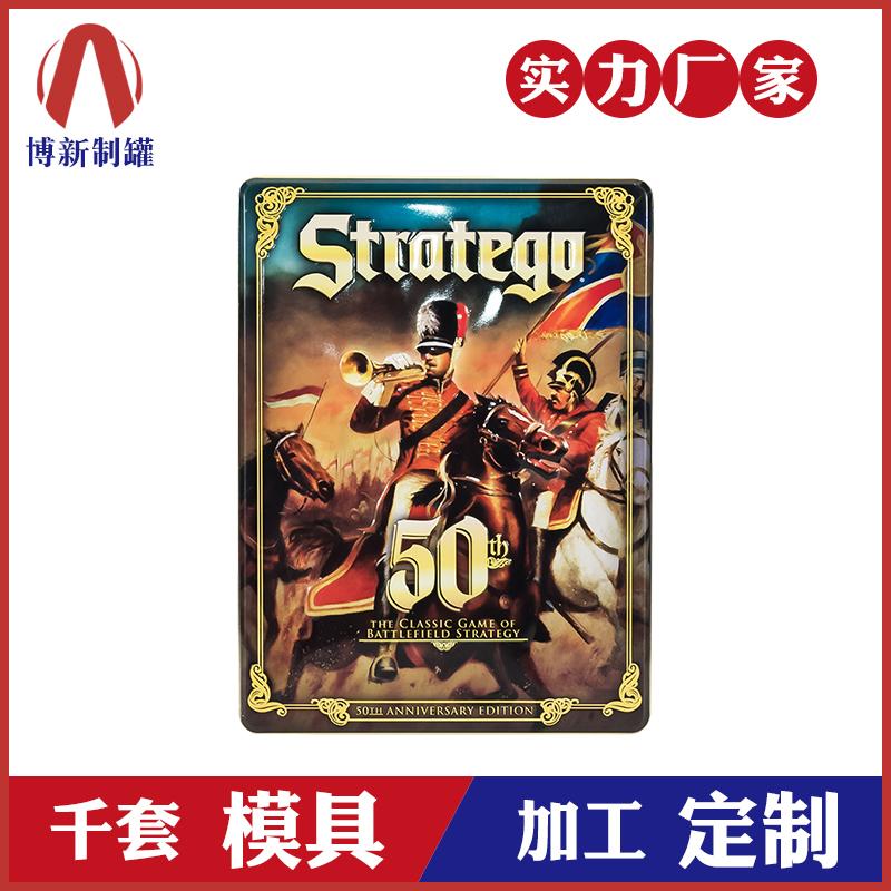 桌游铁盒-西洋陆军棋铁盒