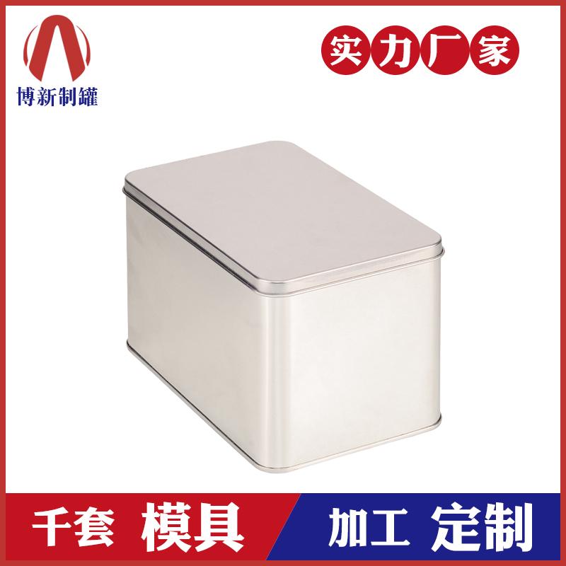 包装铁盒-化妆品铁盒定制