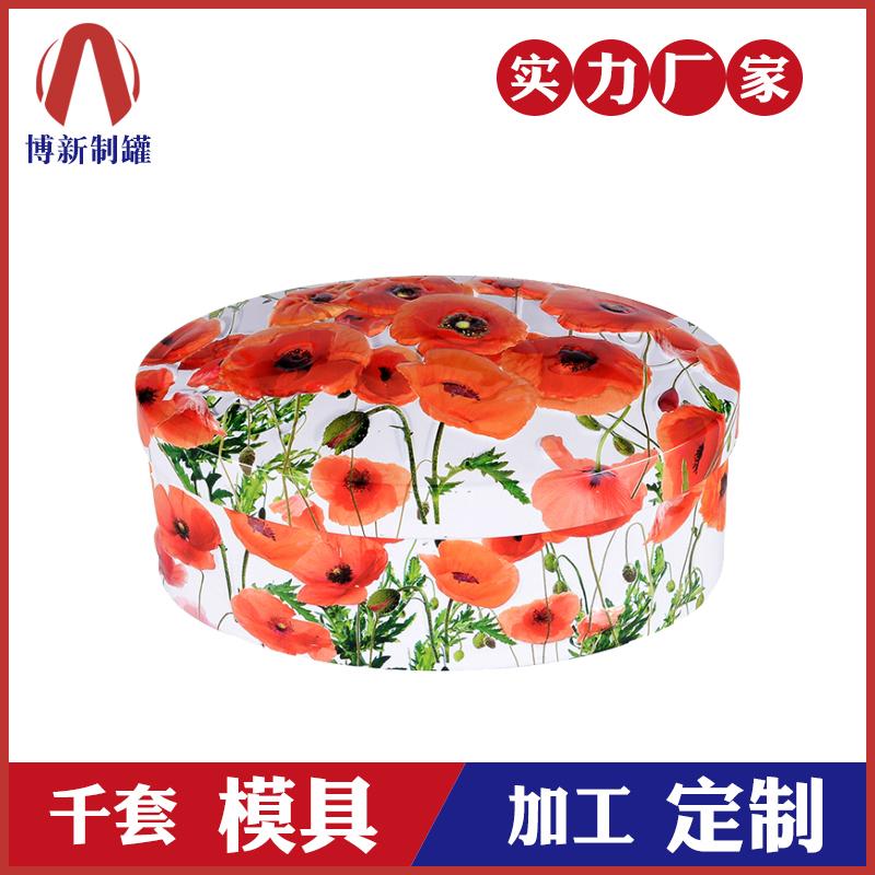 铁盒加工厂-椭圆形化妆品铁盒