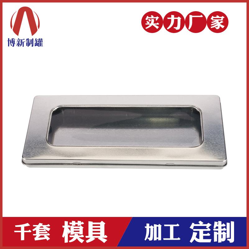 长方形铁盒-面膜包装铁盒