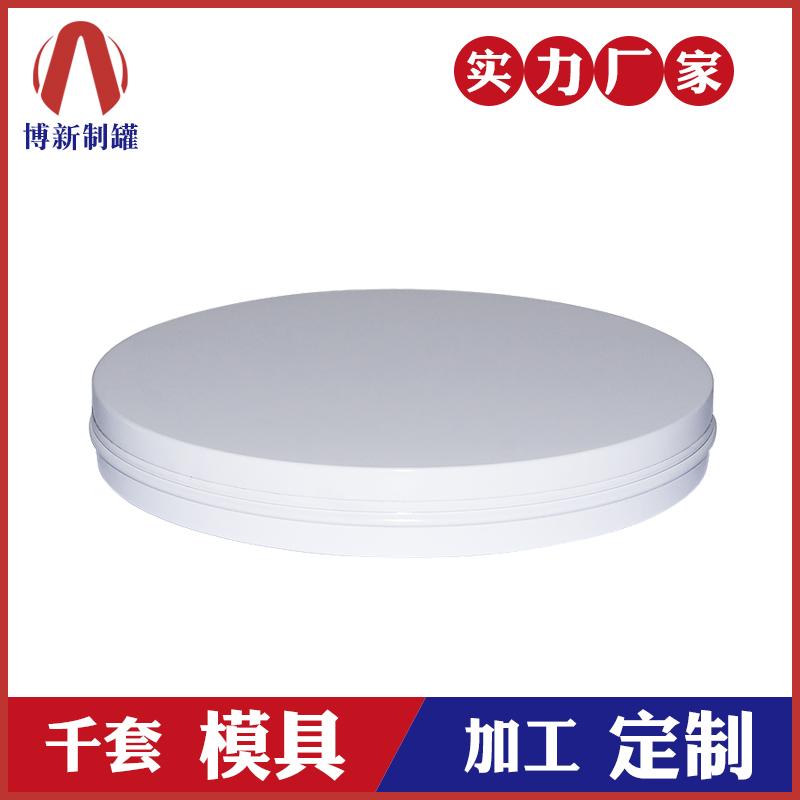 化妆品铁盒-面霜包装铁盒