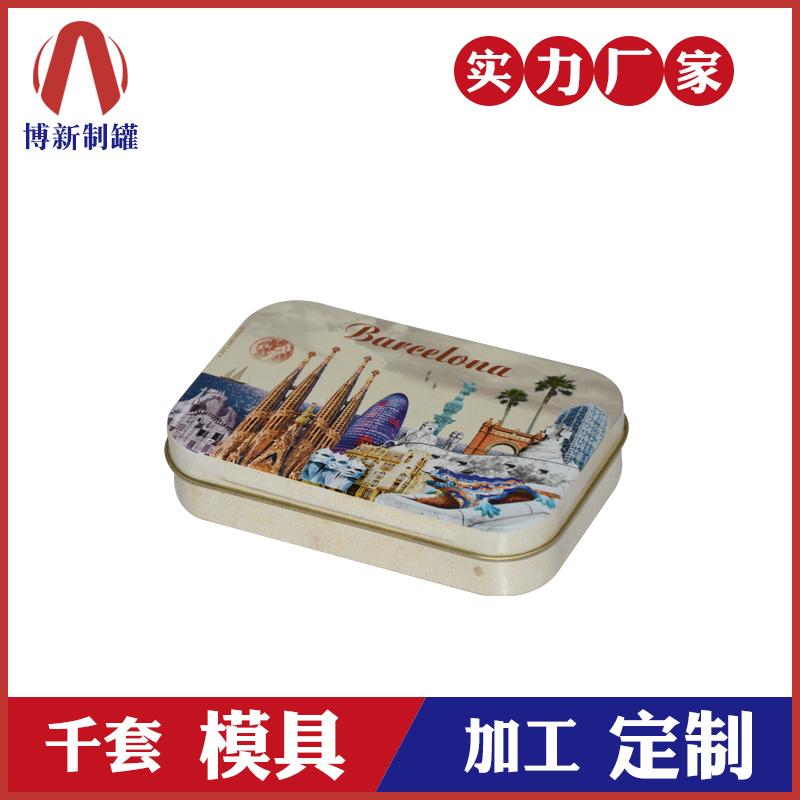化妆品铁盒-马口铁眼影盒