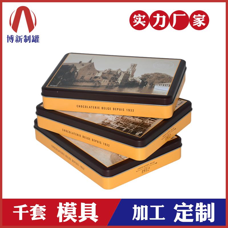 铁盒包装厂家 -化妆品工具铁盒
