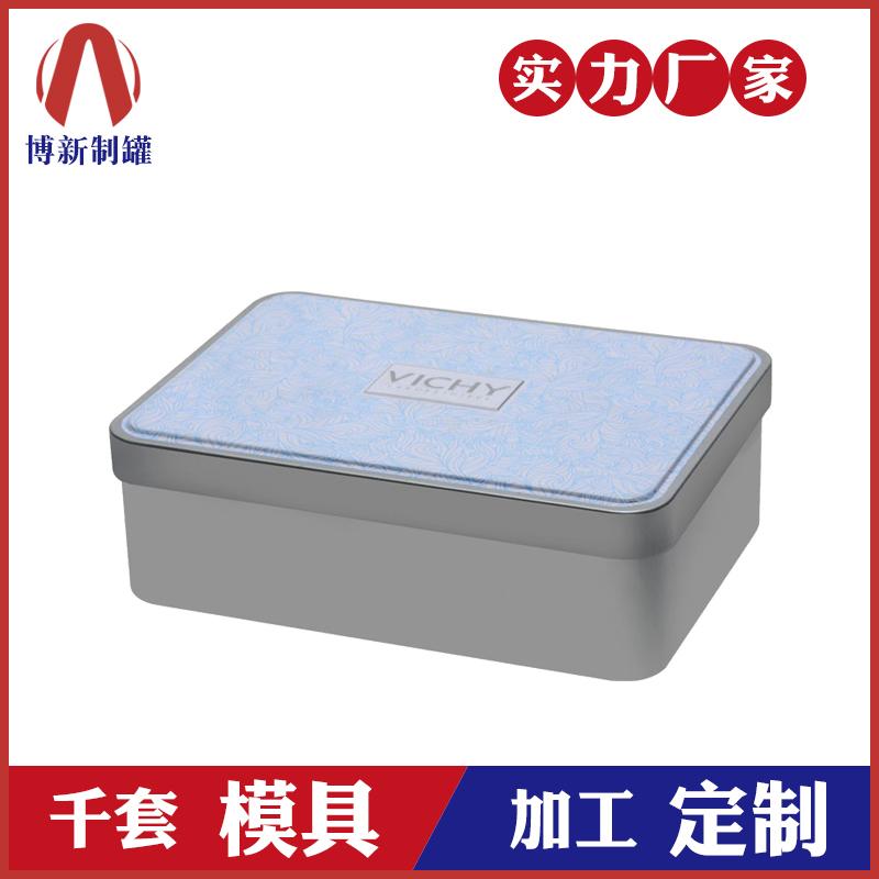 方形马口铁盒-化妆品护肤铁盒包装