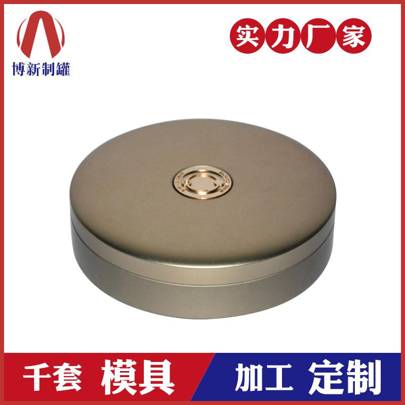 铁盒子定制-化妆品盒定制