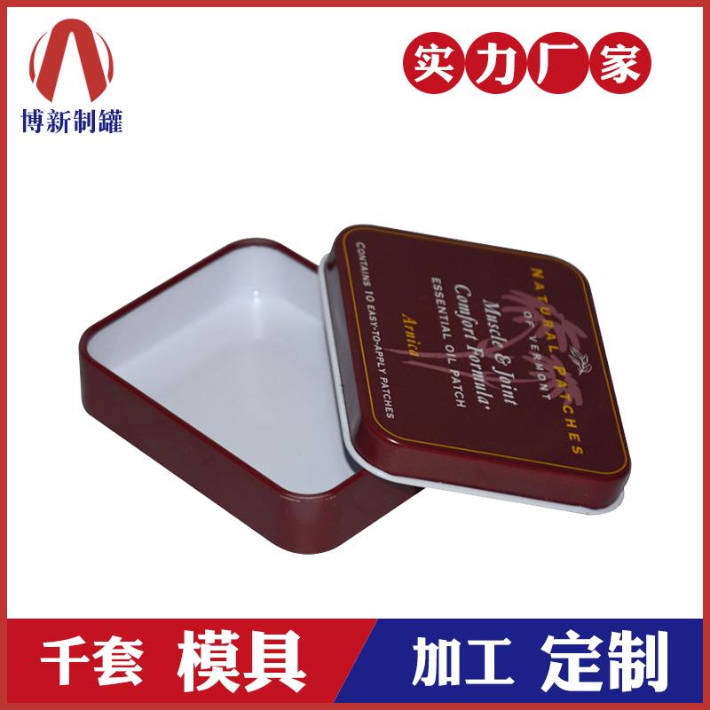 方形铁盒定做-糖果铁盒金属包装
