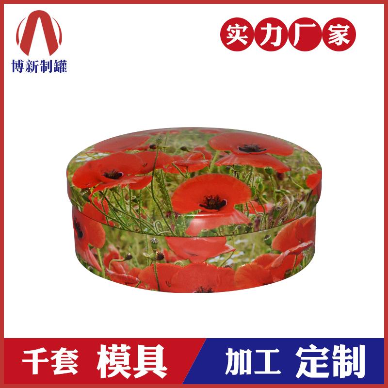 精油铁盒-定制马口铁罐铁盒