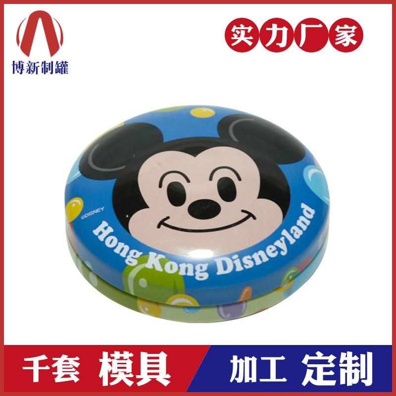 圆形小铁盒-手工肥皂金属盒