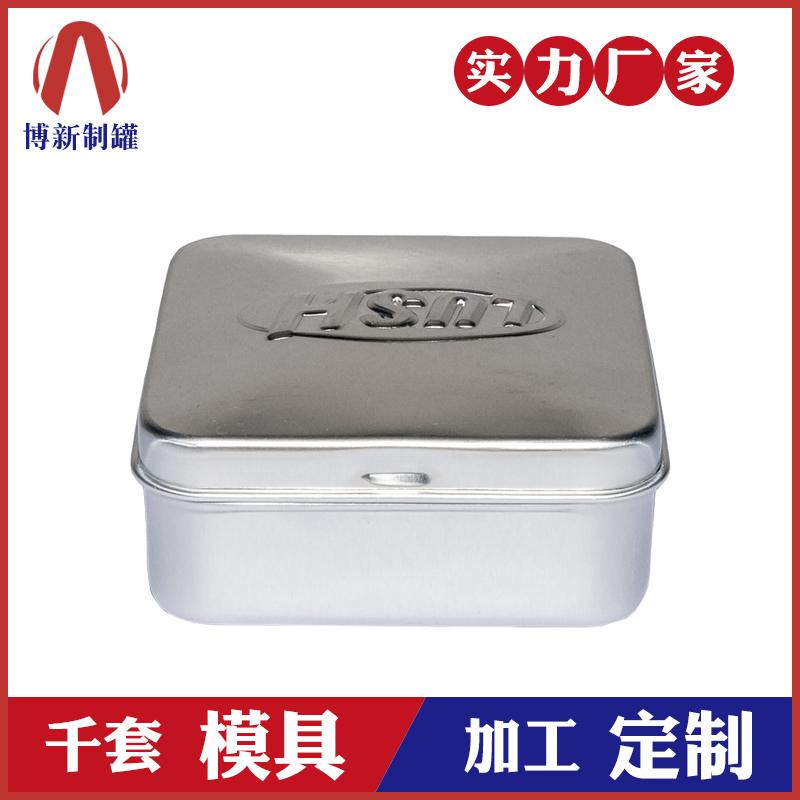马口铁化妆盒-化妆品铝盒定制