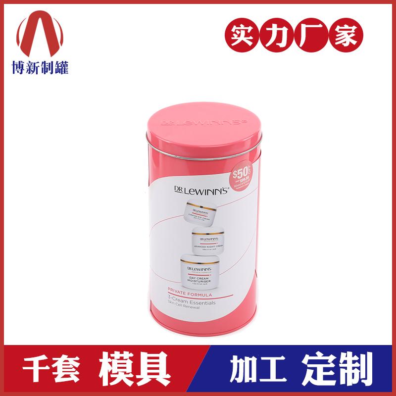 面霜铁盒-化妆品铁盒定制