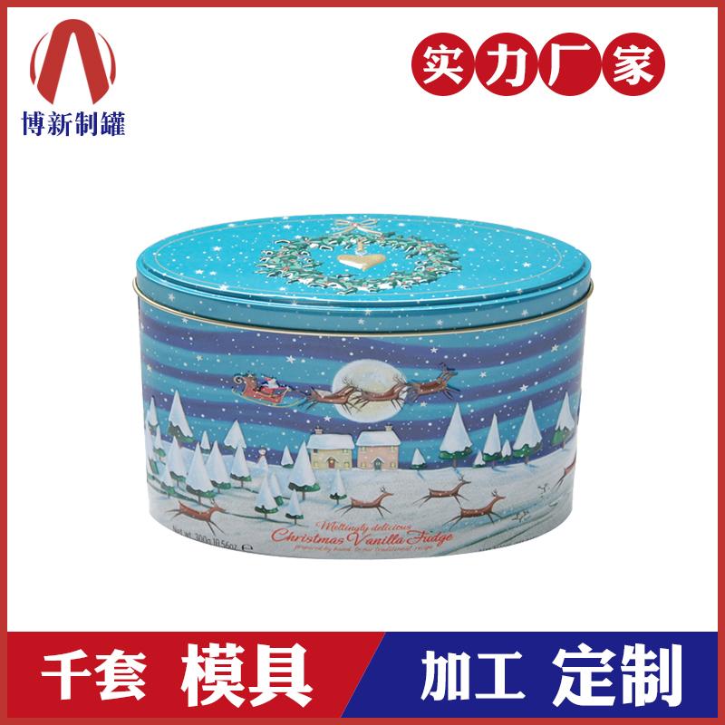 圣诞铁盒-圣诞糖果铁盒