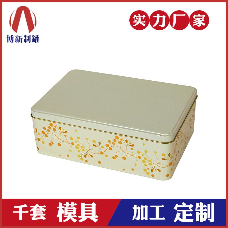 化妆品铁盒生产-面膜铁盒定制