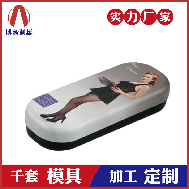 化妆品铁盒定制-化妆品工具铁盒