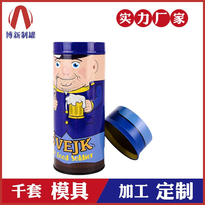礼品铁罐-马口铁糖果罐