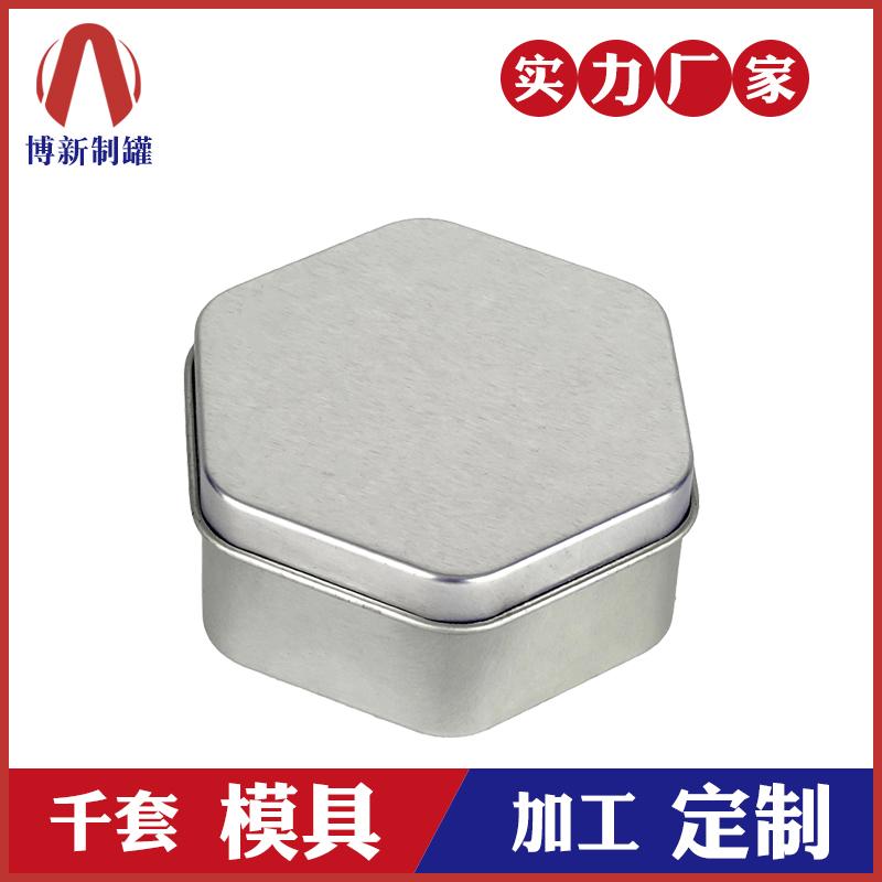 六角形铁盒-曲奇饼干铁盒