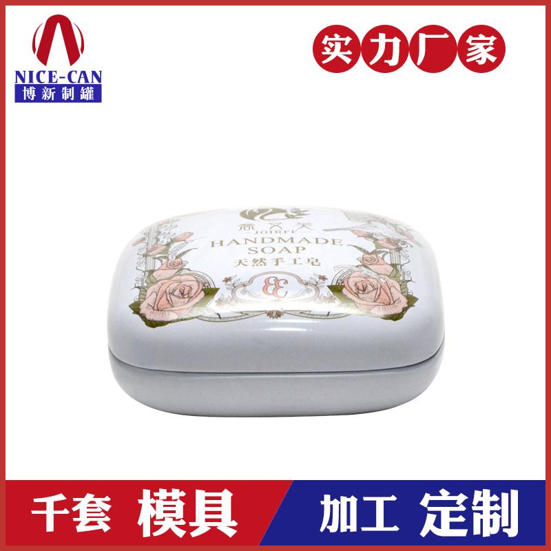手工皂铁盒包装-方形马口铁盒