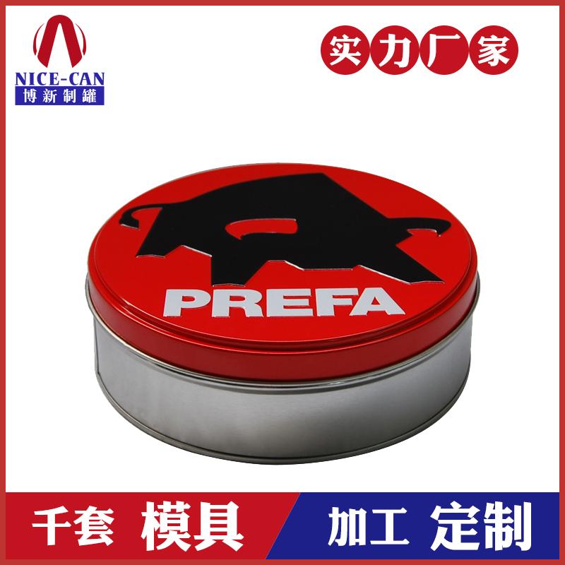 护手霜铁盒-马口铁化妆品盒
