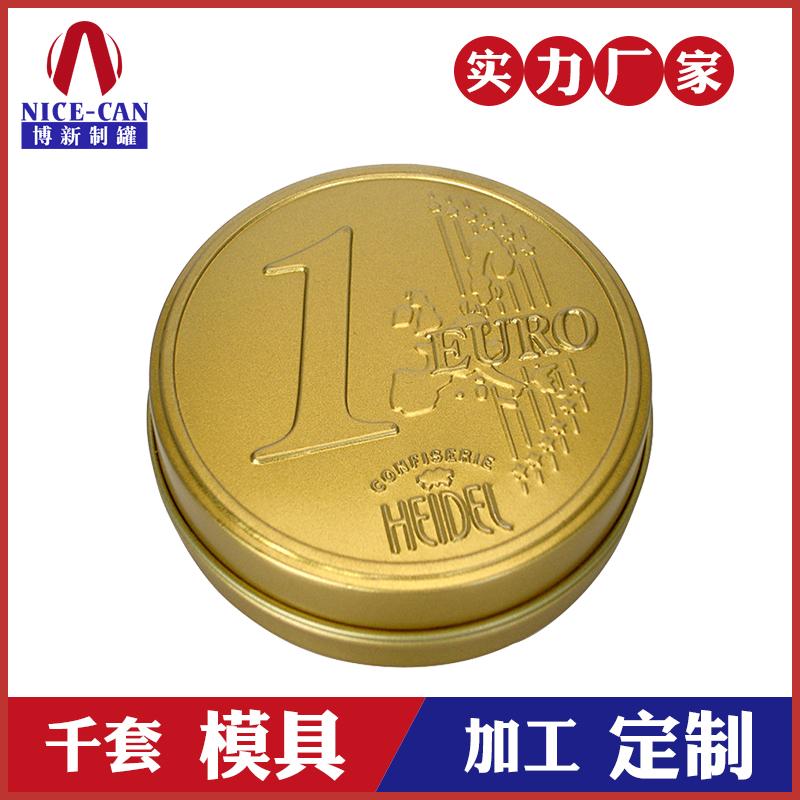 手工皂铁盒-圆形马口铁盒定制