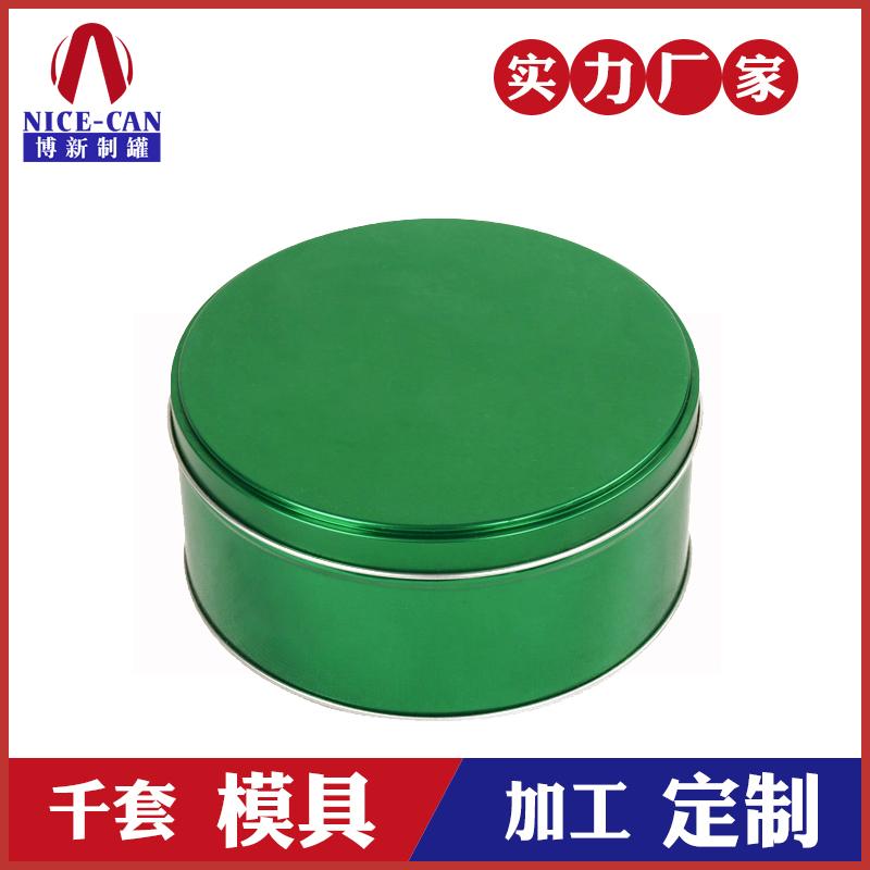 圆形马口铁盒-化妆品小铁盒