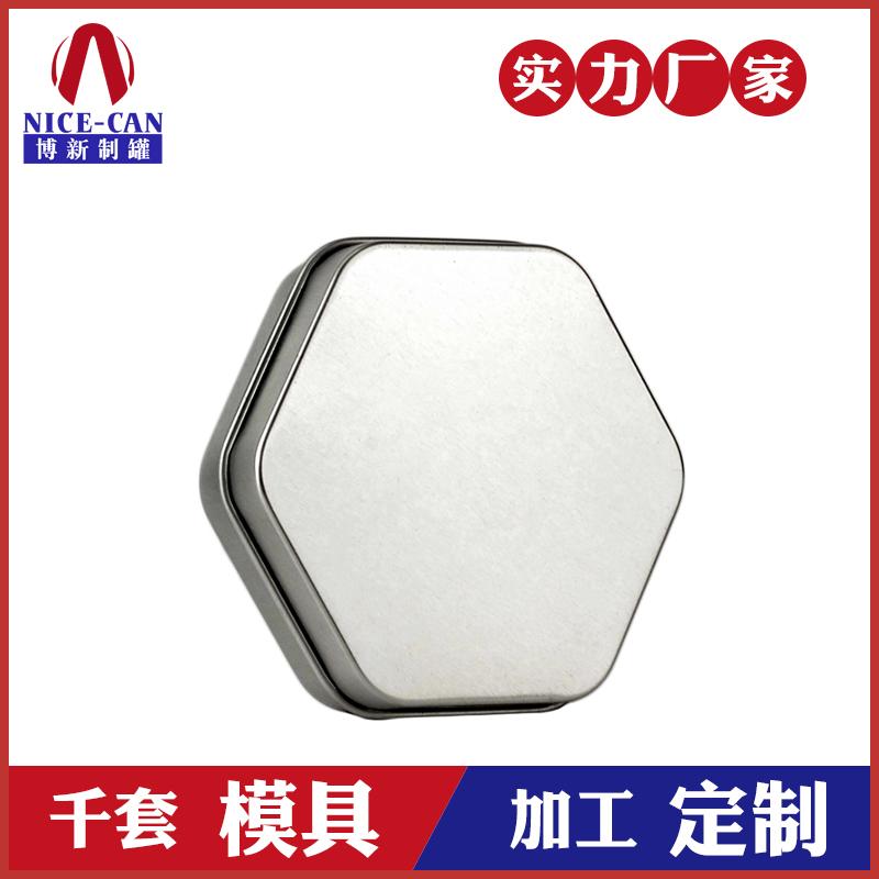 六角形包装铁盒-饼干包装铁盒