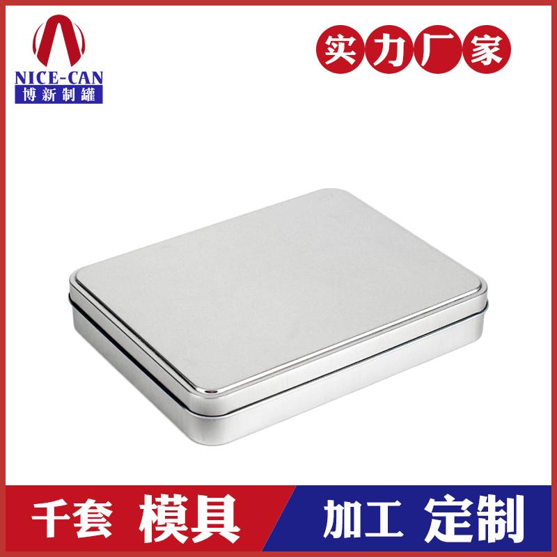 食品方形铁盒-饼干铁盒