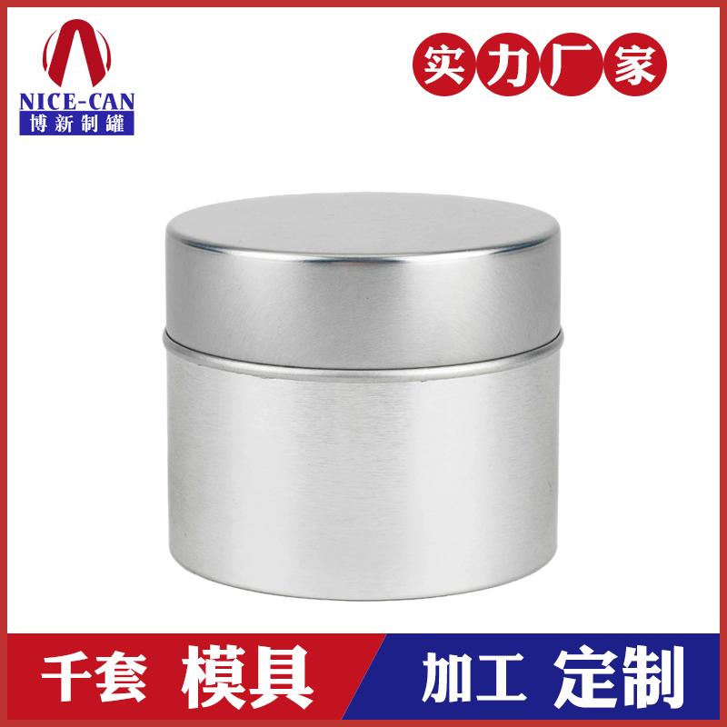 茶叶铁罐包装-圆形铁罐