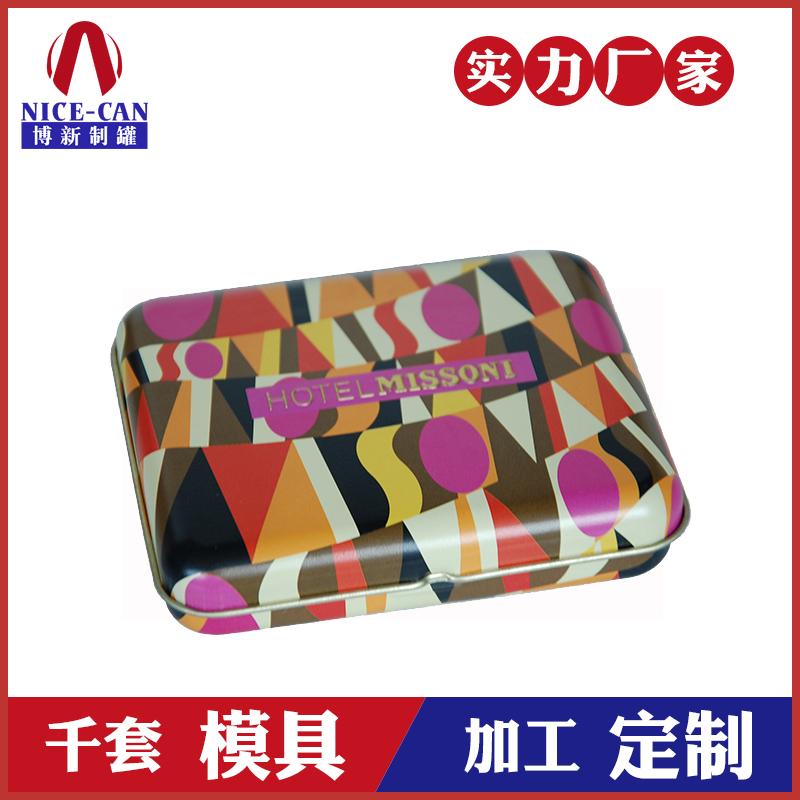 眼影铁盒定制-马口铁化妆盒