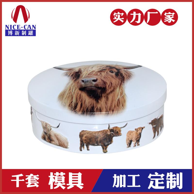 狗粮铁盒-马口铁狗粮包装盒