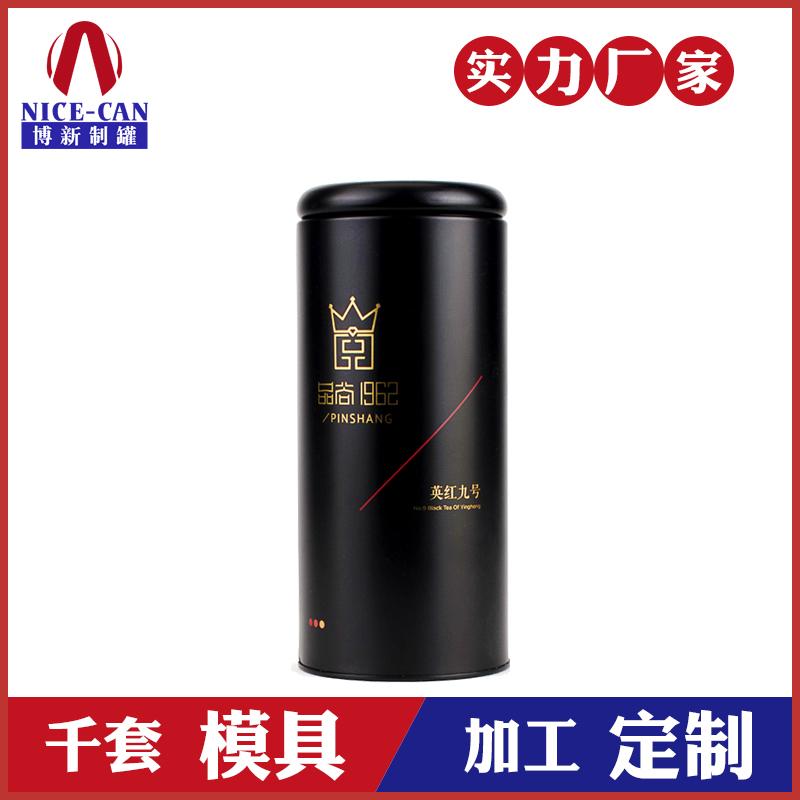 圆形铁罐-马口铁茶叶罐