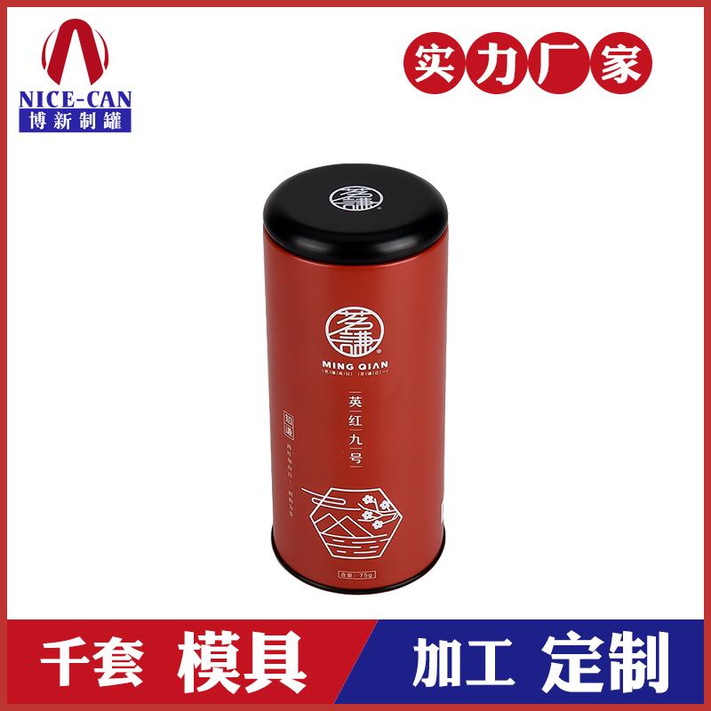 红茶包装铁罐-圆形马口铁罐茶叶罐