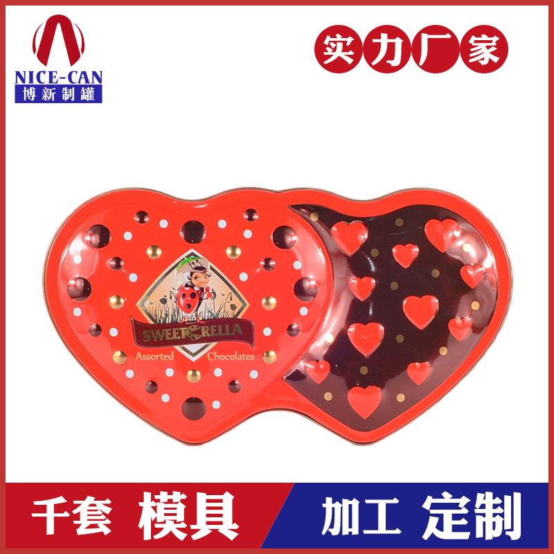 喜糖铁盒-心形马口铁盒