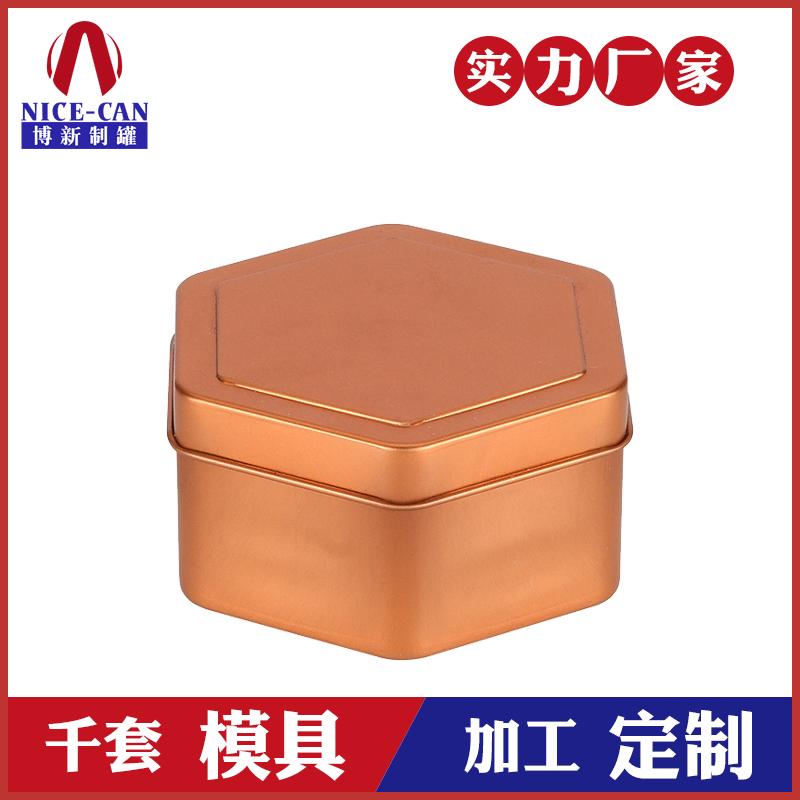 六边形铁盒-礼品铁盒定制