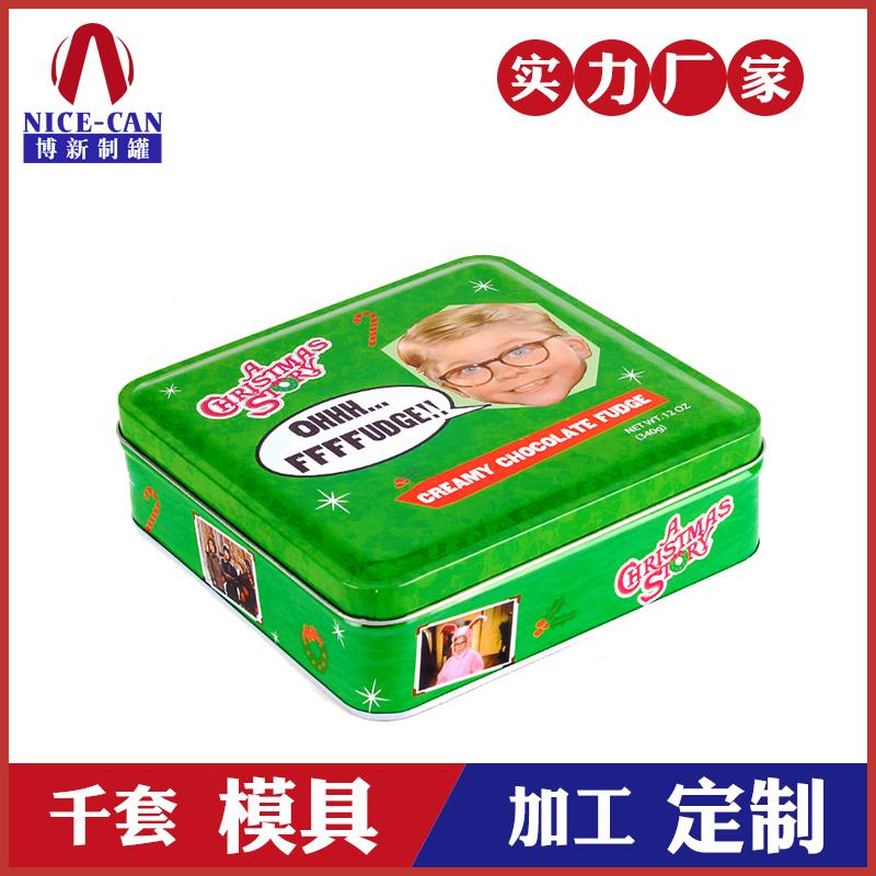 礼盒包装铁盒-饼干铁盒