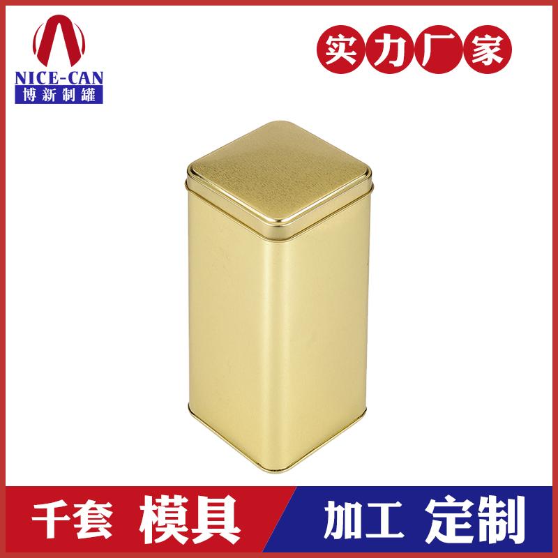 长方形铁盒-茶叶包装铁盒