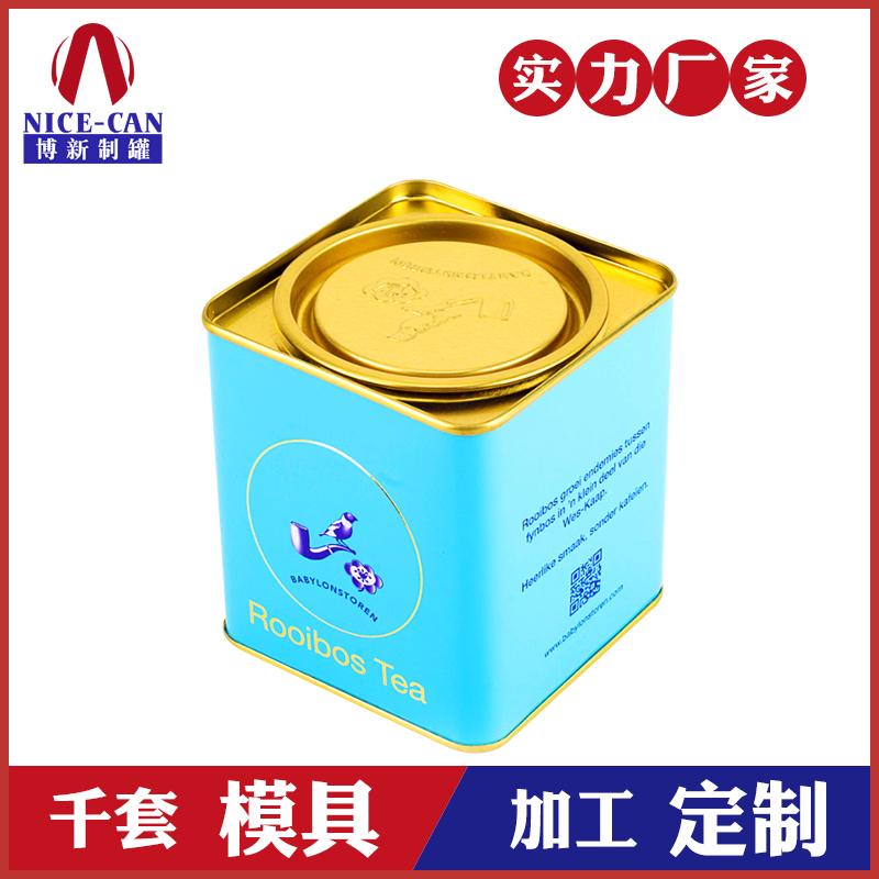 方形茶叶罐-收纳铁罐