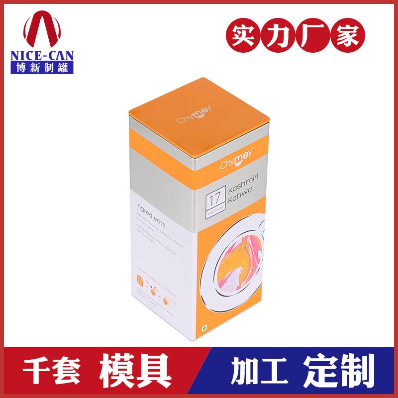 长方形茶叶铁罐包装 -马口铁包装罐