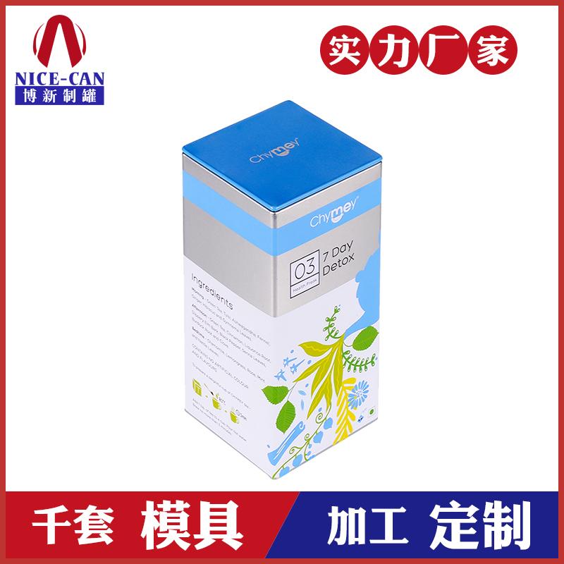 马口铁茶叶铁罐包装 -长方形茶叶罐