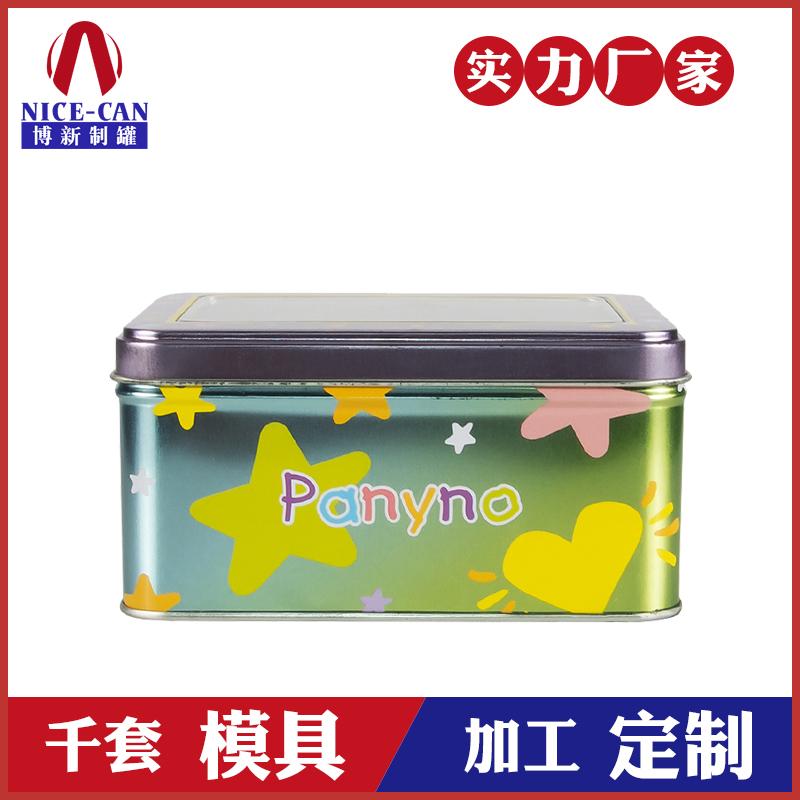 开窗铁盒包装-马口铁玩具盒
