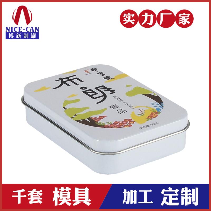 茶叶铁盒定制-普洱茶叶铁盒包装