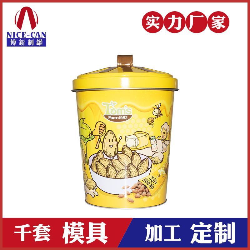 果仁铁罐-食品金属包装罐