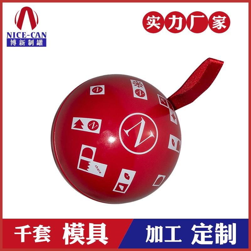 礼品金属包装盒-圆形礼品糖果铁盒包装