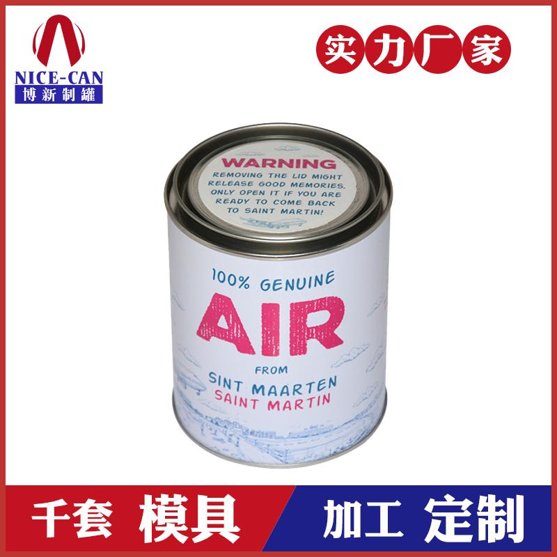 茶叶包装罐 铁罐-复古茶叶罐铁盒