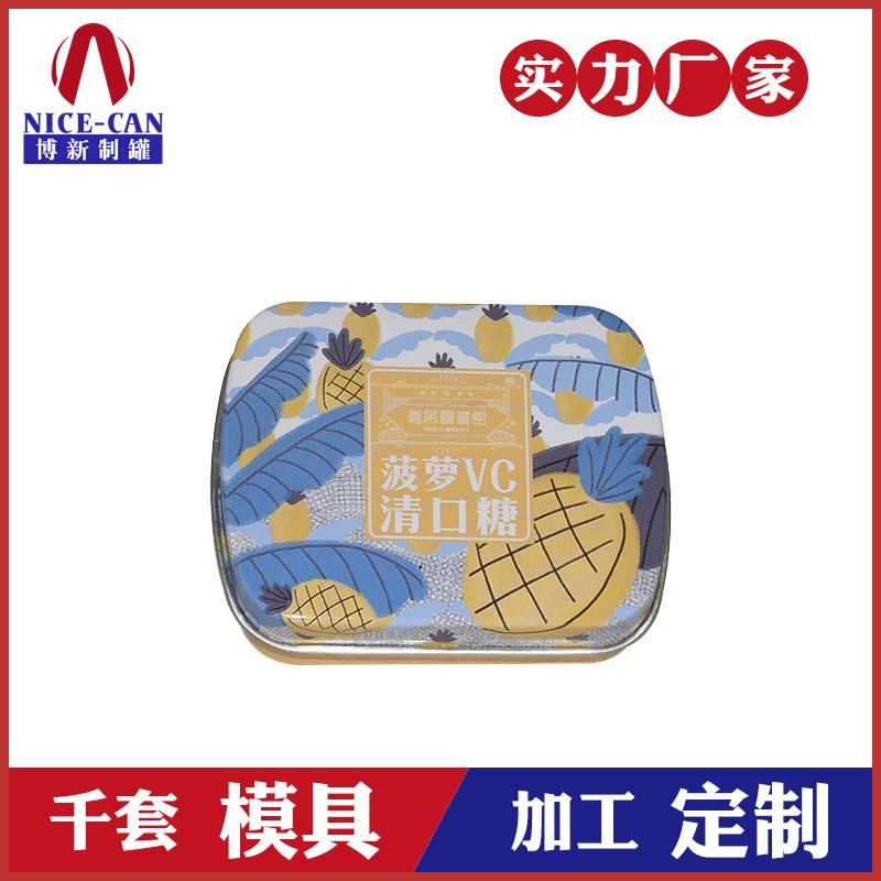 糖果铁盒包装-清口糖铁盒包装