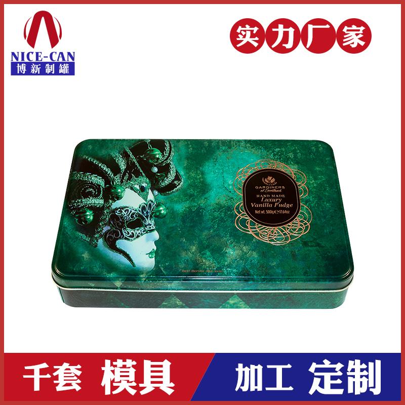 饼干铁盒包装-方形马口铁盒定制